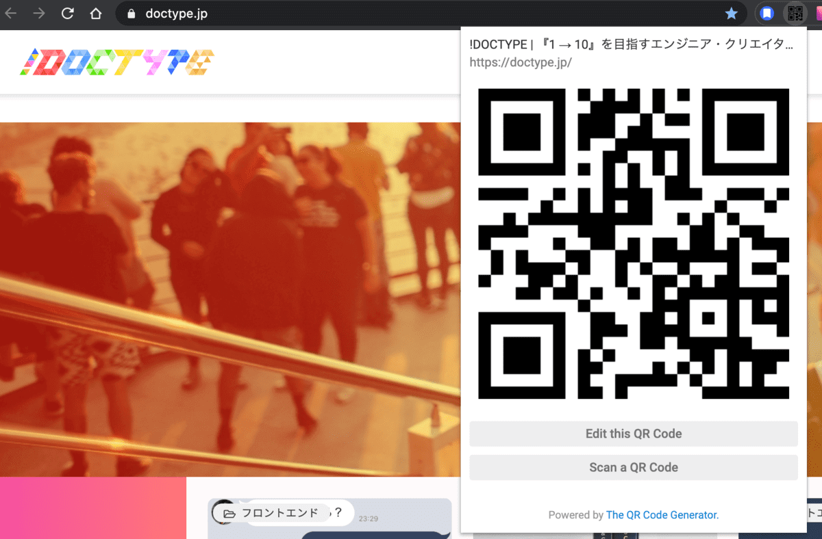 The QR Code Extensionの見た目